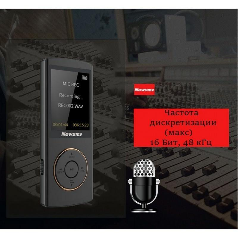 Цифровой аудио/видео плеер Newsmy F33 – до 50 часов работы, 8 Гб, FM-радио, FLAC, APE, MP 3 201691