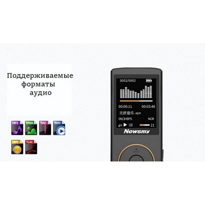Цифровой аудио/видео плеер Newsmy F33 – до 50 часов работы, 8 Гб, FM-радио, FLAC, APE, MP 3 201693