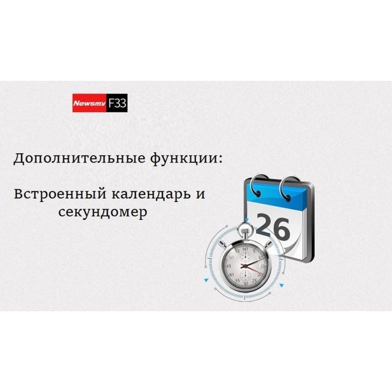 Цифровой аудио/видео плеер Newsmy F33 – до 50 часов работы, 8 Гб, FM-радио, FLAC, APE, MP 3 201695