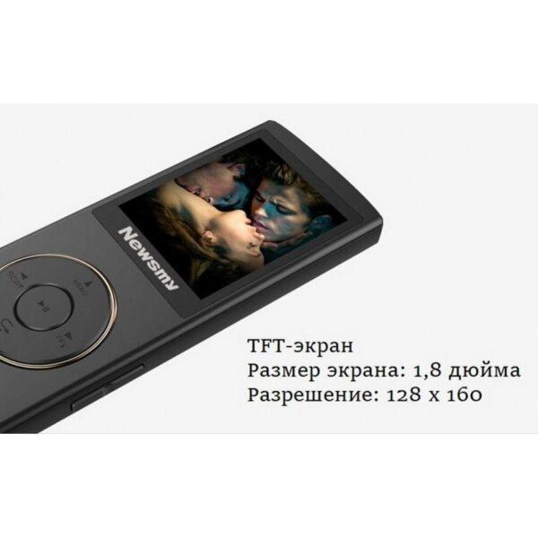 22095 - Цифровой аудио/видео плеер Newsmy F33 - до 50 часов работы, 8 Гб, FM-радио, FLAC, APE, MP 3
