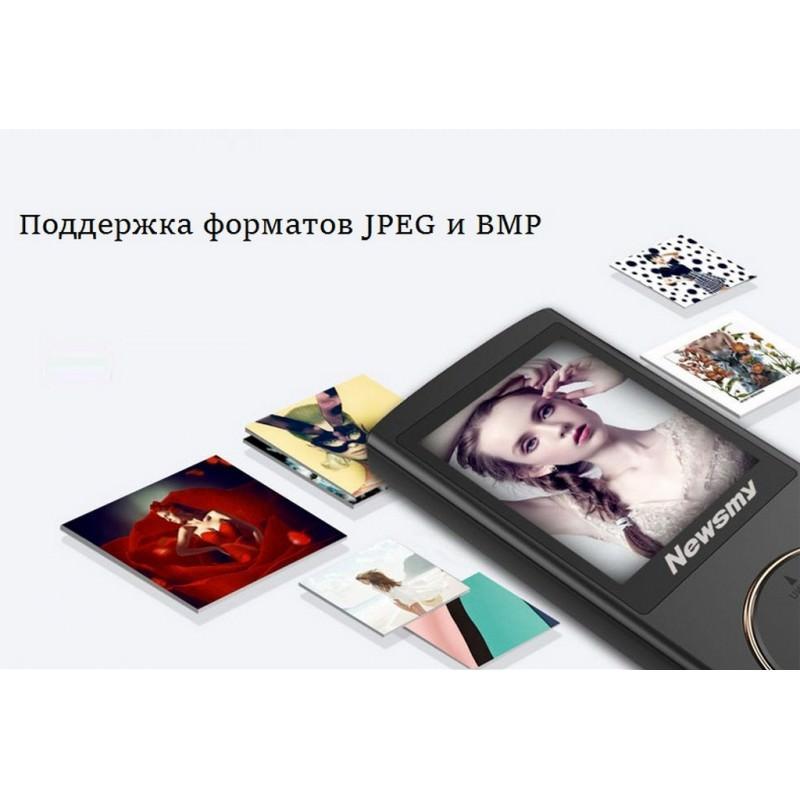Цифровой аудио/видео плеер Newsmy F33 – до 50 часов работы, 8 Гб, FM-радио, FLAC, APE, MP 3 201701