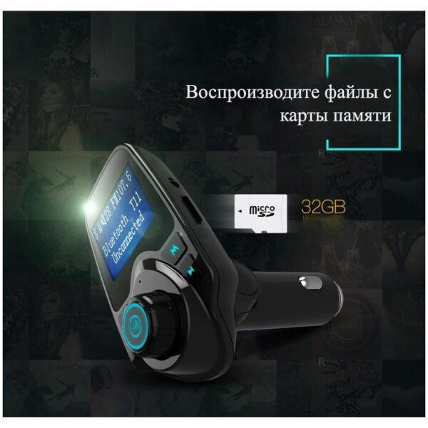 22103 - Автомобильный Bluetooth трансмиттер (FM-передатчик) + USB зарядное T11: 2 USB-порта, поддержка Micro SD-карты 32 Гб, ЖК-экран