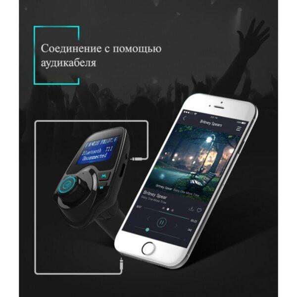 22104 - Автомобильный Bluetooth трансмиттер (FM-передатчик) + USB зарядное T11: 2 USB-порта, поддержка Micro SD-карты 32 Гб, ЖК-экран