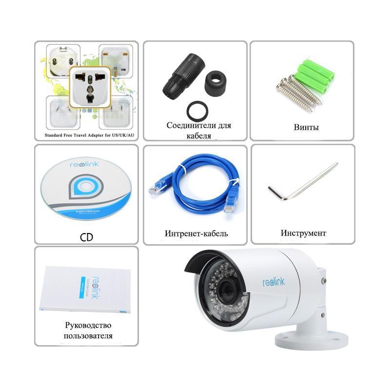 IP HD камера Reolink: 2560 x 1440, ¼ дюйма CMOS, 4 Мп, ночное видение, датчик движения, доступ со смартфона, Onvif 2.0, IP66 164577