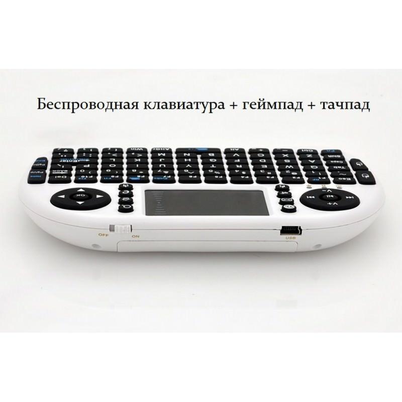 Беспроводная клавиатура-геймпад QWERTY – до 10 метров, до 1 месяца без подзарядки, тачпад 164604