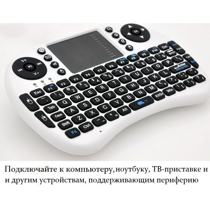 Беспроводная клавиатура-геймпад QWERTY – до 10 метров, до 1 месяца без подзарядки, тачпад 164608