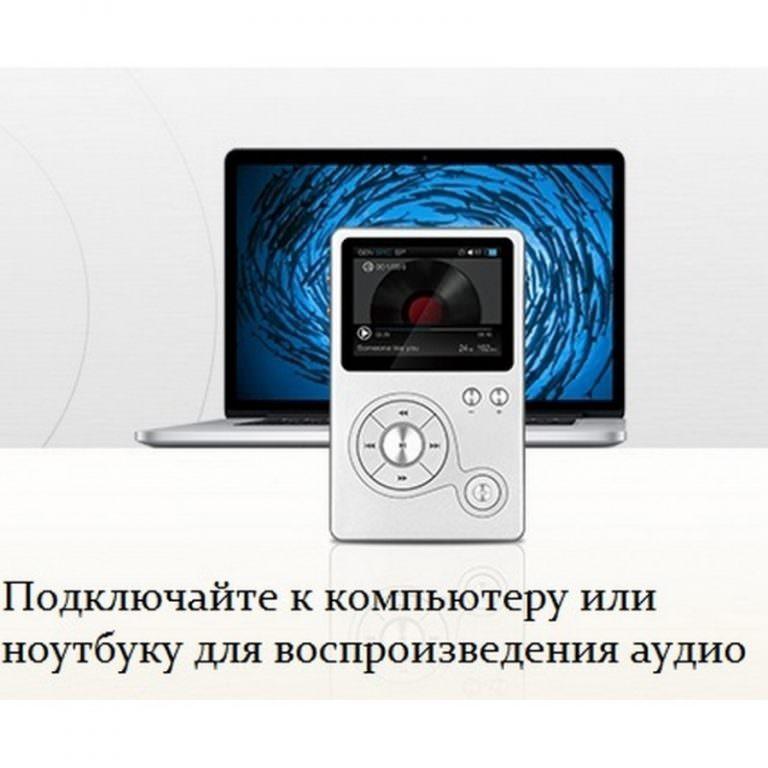 22362 - Аудиоплеер Hidizs AP100 - 2,4 дюйма TFT-экран, 8 Гб + поддержка до 64 Гб, ЦАП CS4398