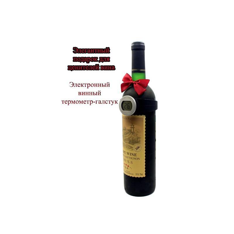 Стильный электронный винный термометр-галстук: для бутылок диаметром 65-80 мм, место под логотип 164729