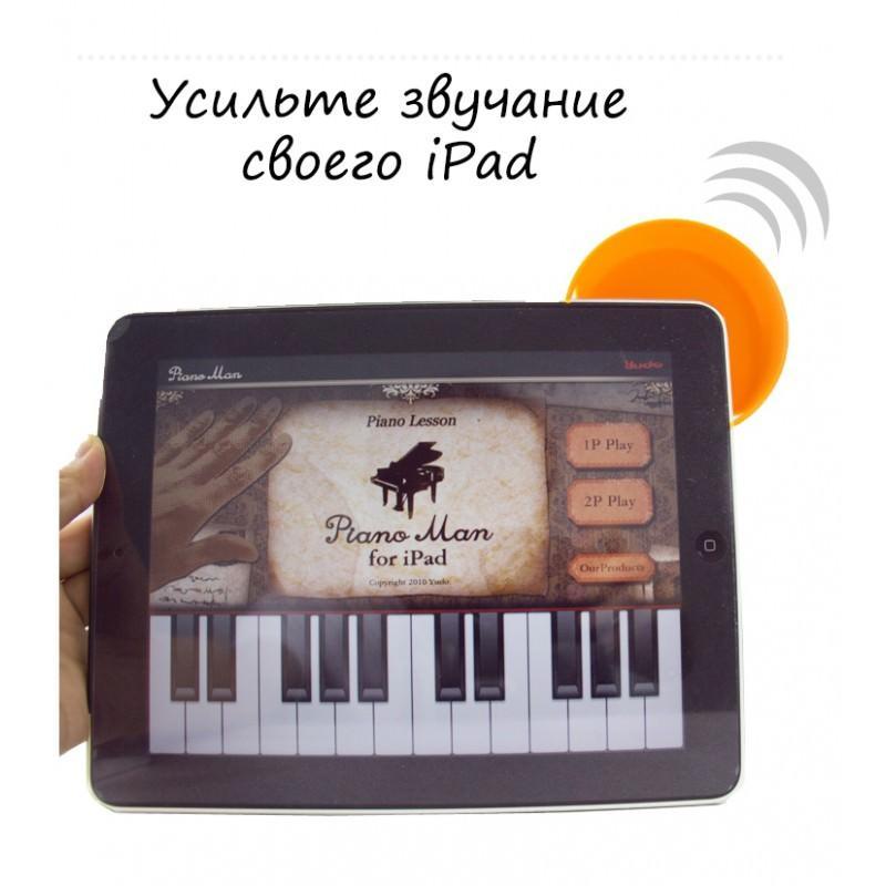 Усилитель звука для iPad 2/ 3/ 4 Amplifiear 164738