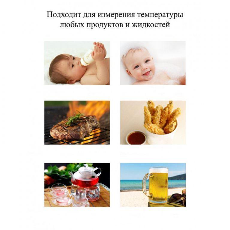 22397 - Универсальный кухонный термометр с щупом Ruona: подходит для любых продуктов, мяса, жидкостей