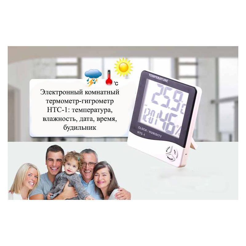 Электронный комнатный термометр-гигрометр HTC-1: температура, влажность, дата, время, будильник 164791