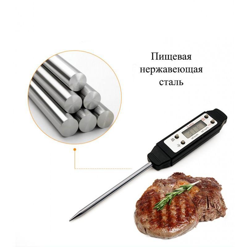 Электронный кухонный термометр с щупом S-H03 для продуктов, мяса, жидкостей 164811