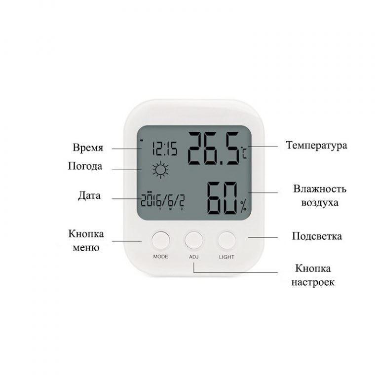 22451 - Домашняя мини-метеостанция: температура, влажность воздуха, погода, часы, будильник, календарь