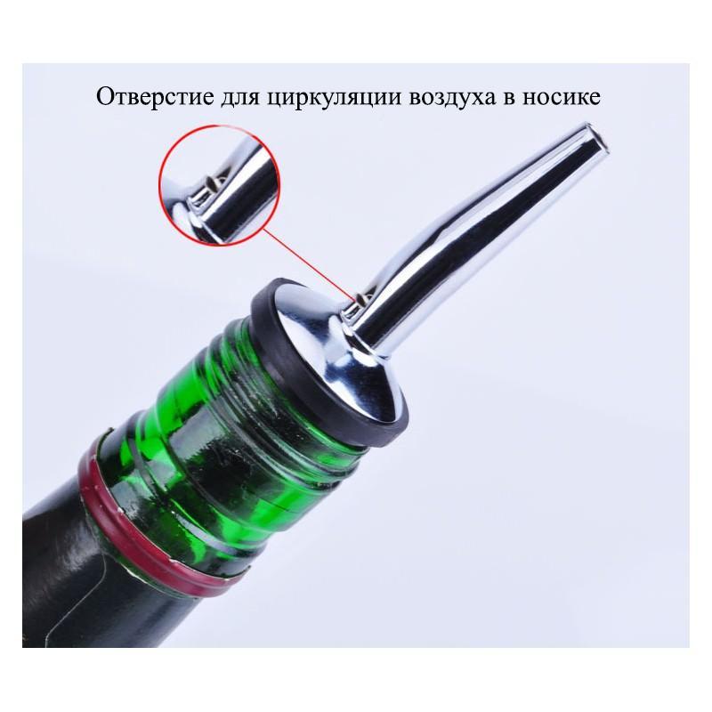 Насадка-дозатор с универсальной пробкой для бутылок «Наливайка» 164834