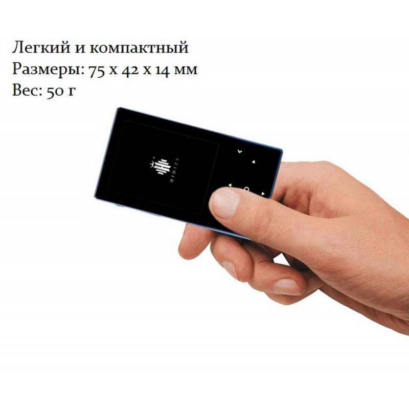 Цифровой аудиоплеер Hidizs AP60 – ЦАП AK4452VN, 2-дюймовый TFT экран, сенсорные кнопки, Bluetooth 164825