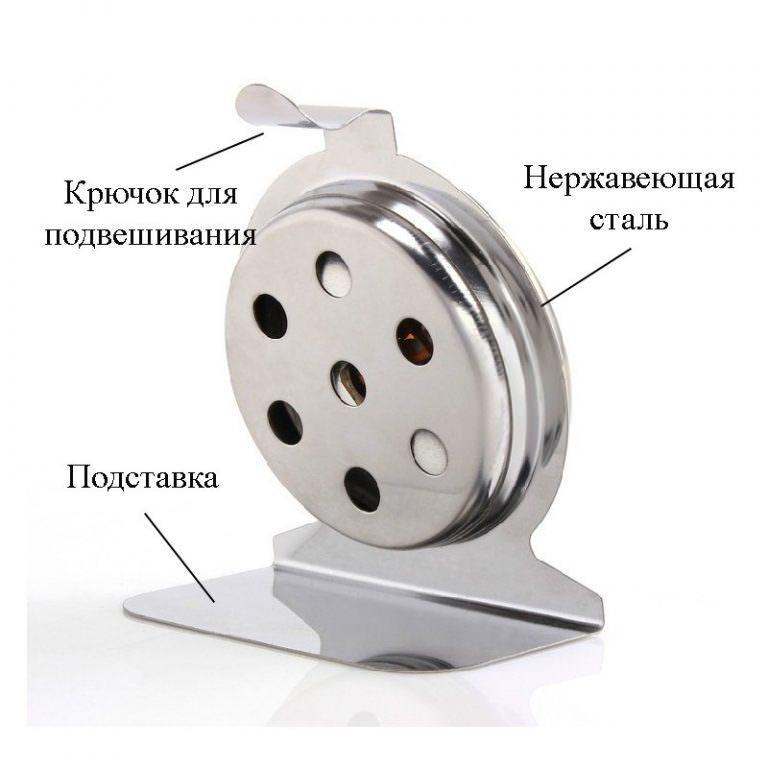 22621 - Кухонный механический термометр для духовки: нержавеющая сталь