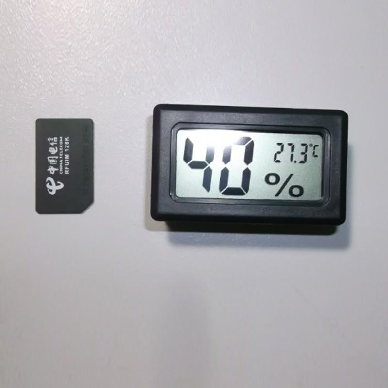 Недорогой электронный термометр-гигрометр YS-11 164997