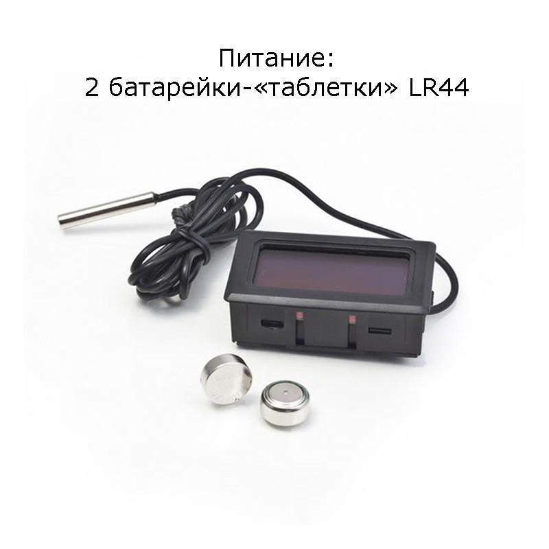 Электронный термометр с выносным водонепроницаемым зондом для аквариума/ холодильника 165115