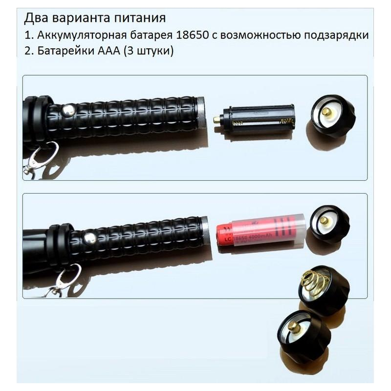 Телескопический фонарь-бита для самозащиты и не только 165224