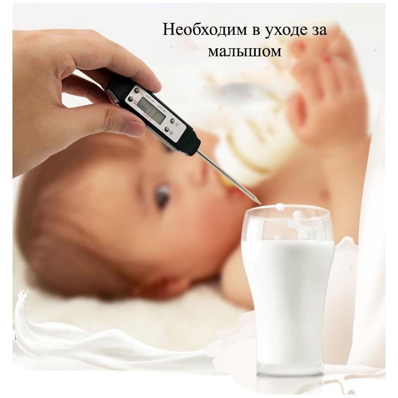 Кухонный набор «Хозяюшка-2»: электронный термометр S-H03, насадка-дозатор для бутылок, быстро впитывающее полотенце 165267