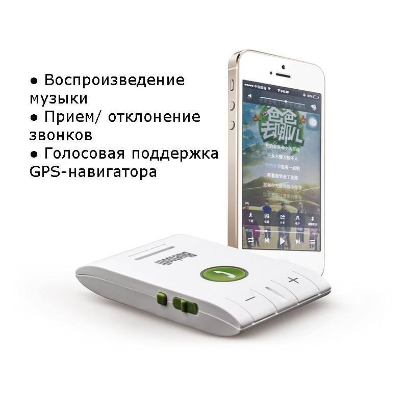 Автомобильный FM-трансмиттер Egtong 6E: Bluetooth-гарнитура, динамик 2Вт+чувствительный микрофон, сопряжение 2 смартфонов сразу 165293