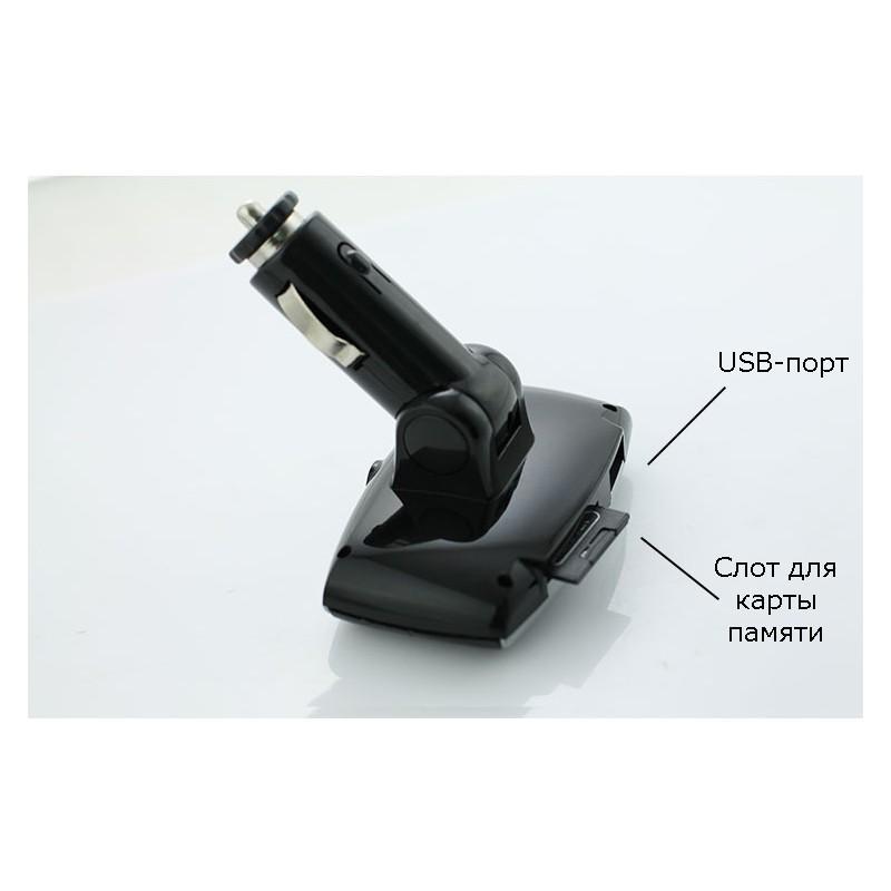Автомобильный Bluetooth-трансмиттер (FM-передатчик) + USB зарядное Egtong с пультом ДУ: поддержка Micro SD 165306