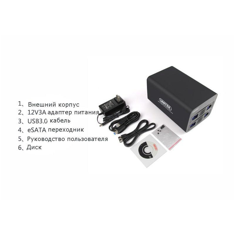 Внешний корпус для создания RAID-массивов из 2 жестких дисков 2,5/3,5 дюйма: SATA-3, порты eSATA, USB 3.0 165343