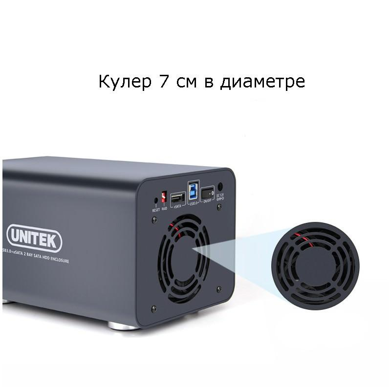 Внешний корпус для создания RAID-массивов из 2 жестких дисков 2,5/3,5 дюйма: SATA-3, порты eSATA, USB 3.0 165347
