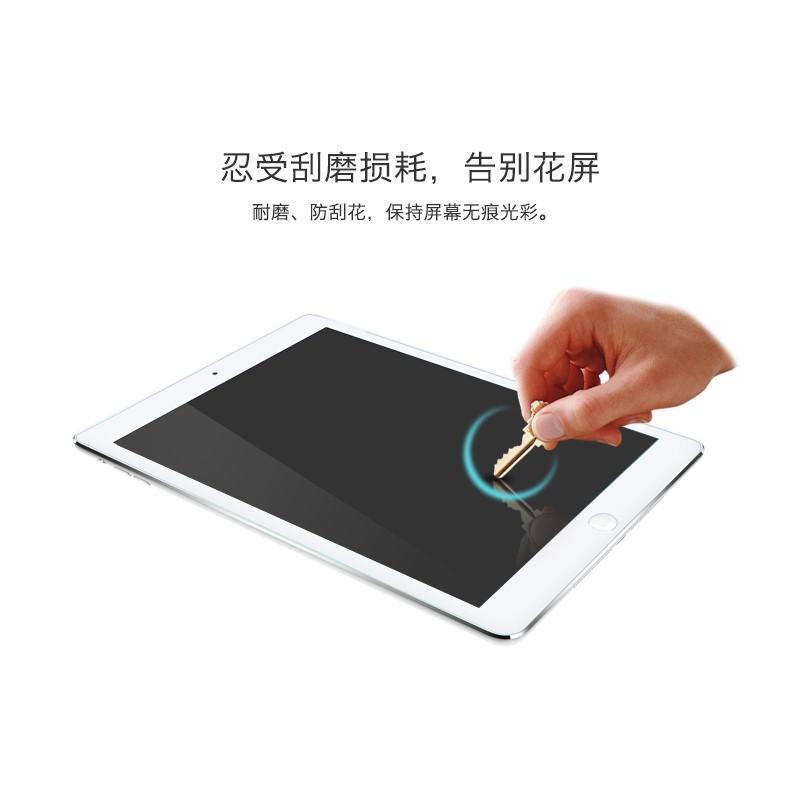 Защитное ударопрочное стекло для планшетов Teclast серии X98 AIR/ PLUS/ PRO, P98 3G, X98 AIR 3G: 165381