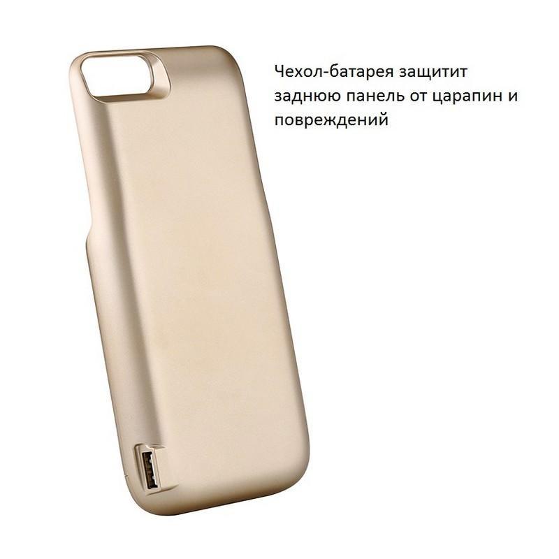 Чехол-батарея для iPhone 6 Plus и 7 Plus – 8000 мАч, индикаторы заряда, дополнительный USB порт 165387