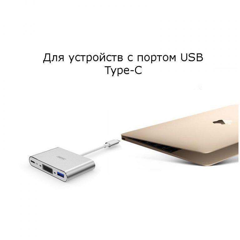 23021 - USB-концентратор + VGA-переходник + адаптер питания для устройств с портом USB Type-C: 2 х USB 2.0, USB3.0