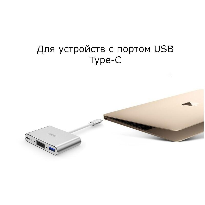 USB-концентратор + VGA-переходник + адаптер питания для устройств с портом USB Type-C: 2 х USB 2.0, USB3.0 165427