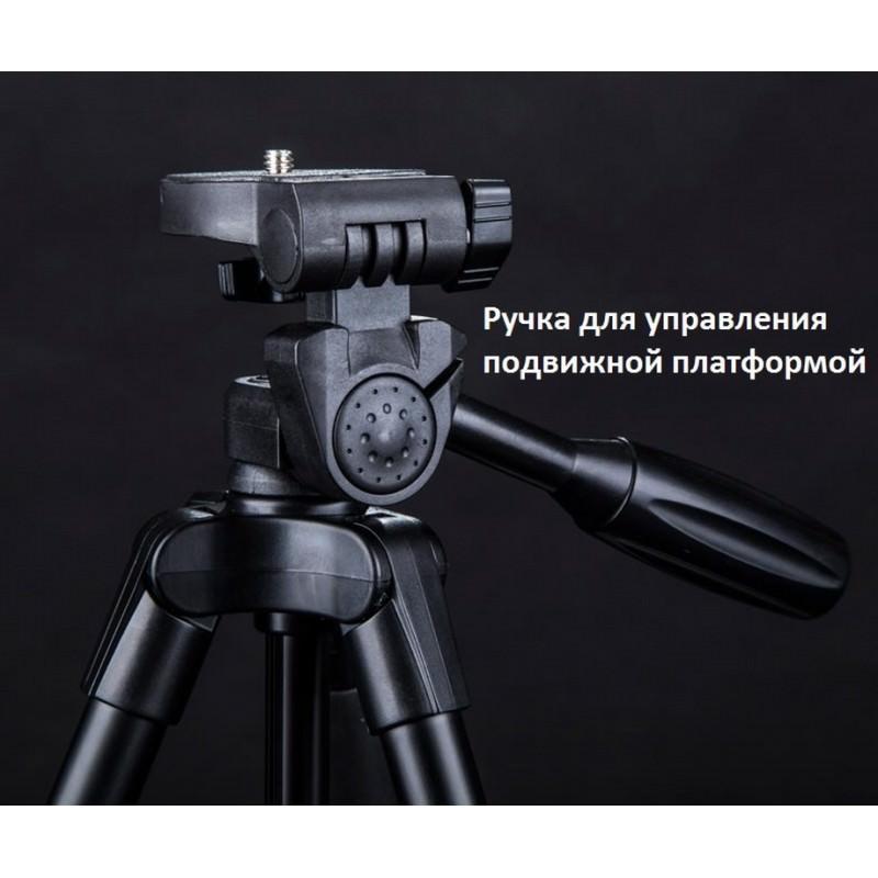 Компактный штатив Yunteng 521 – 42-136 см, 1/4″, пластик + алюминий, максимально 1,5 кг 165457