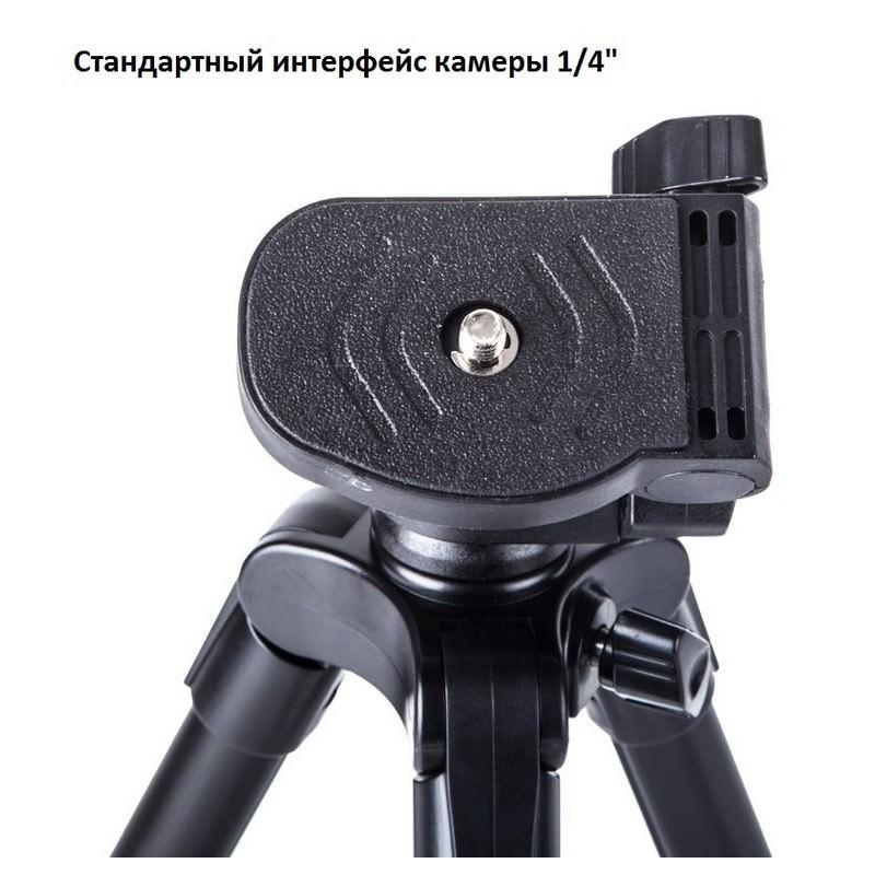 Компактный штатив Yunteng 521 – 42-136 см, 1/4″, пластик + алюминий, максимально 1,5 кг 165458