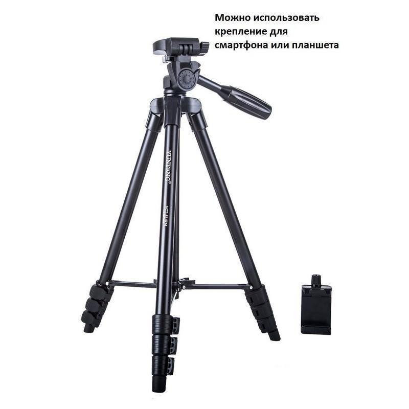 Компактный штатив Yunteng 521 – 42-136 см, 1/4″, пластик + алюминий, максимально 1,5 кг 165468