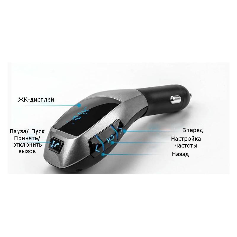 Универсальный автомобильный Bluetooth-трансмиттер (FM-передатчик) + USB зарядное Х5: поддержка Micro SD, флешки 165521