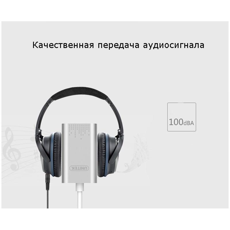 USB-переходник на два аудиоразъема Unitek Y-247 165581