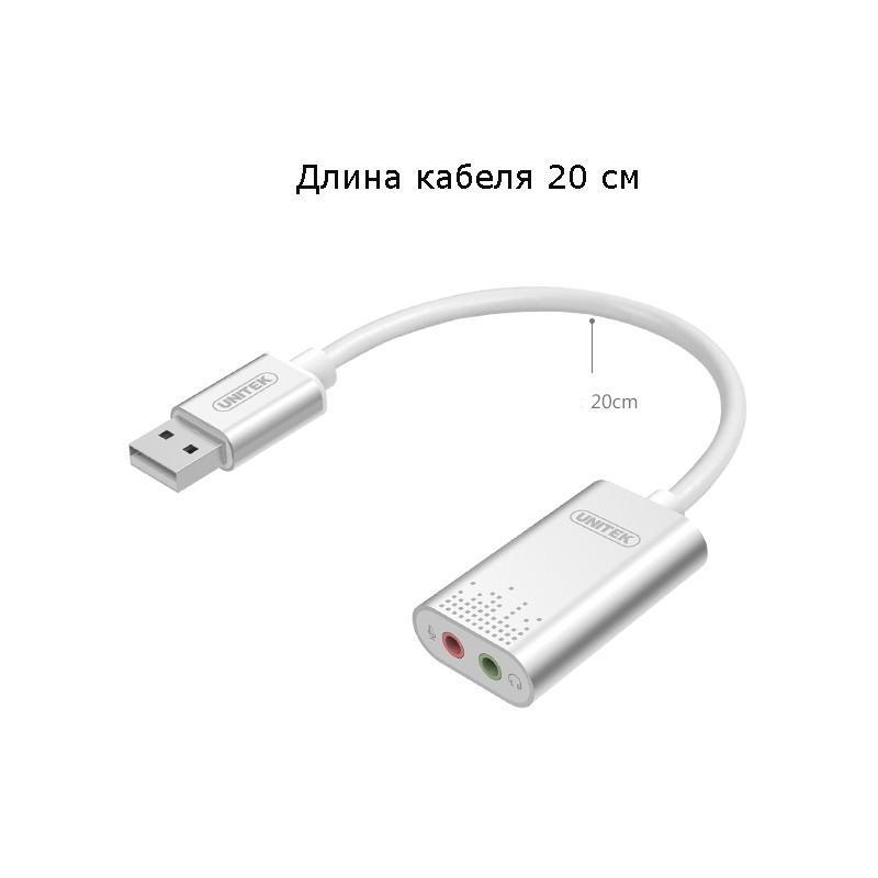 USB-переходник на два аудиоразъема Unitek Y-247 165587