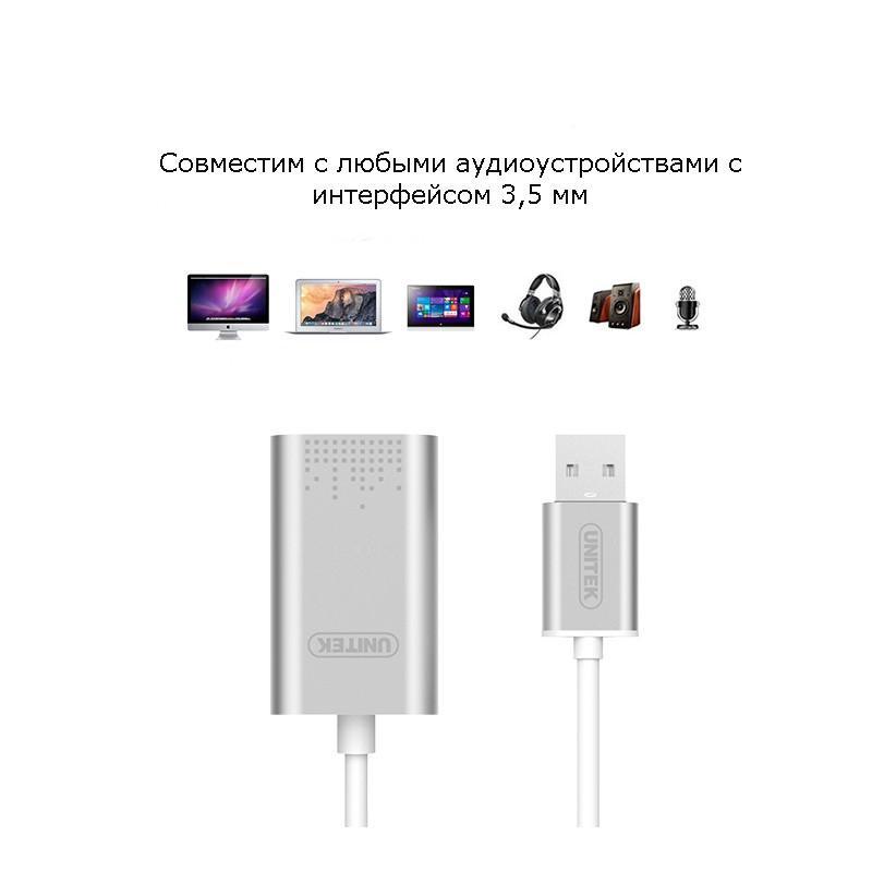 USB-переходник на два аудиоразъема Unitek Y-247 165589
