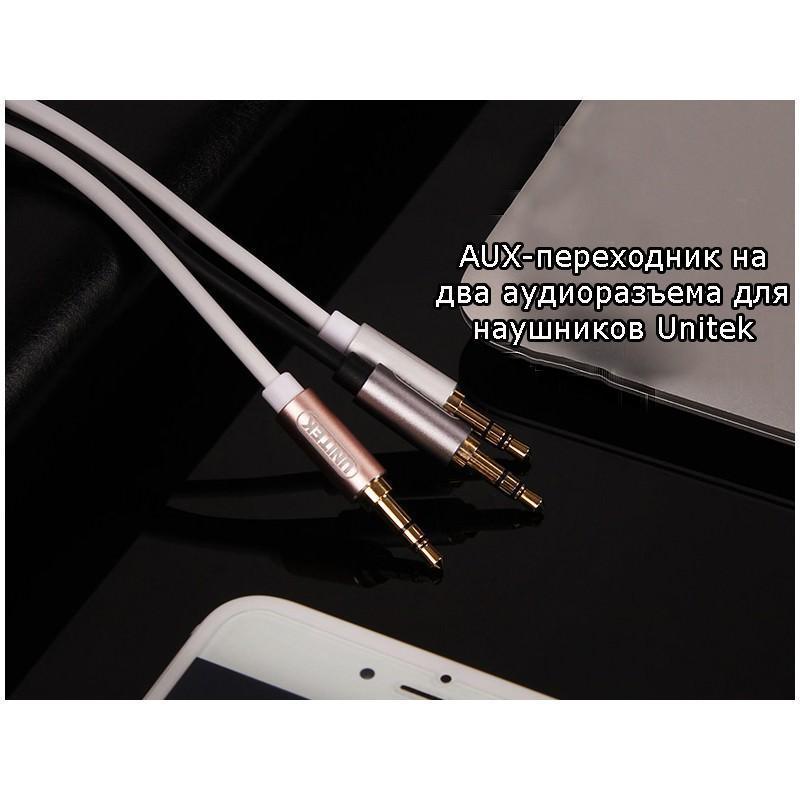 AUX-переходник на два аудиоразъема 3,5 мм для наушников Unitek AU-111 165596