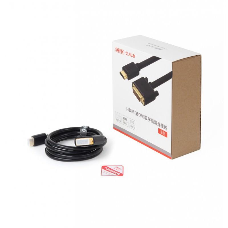 Кабель-переходник высокой четкости с HDMI на DVI/ с DVI на HDMI 165640