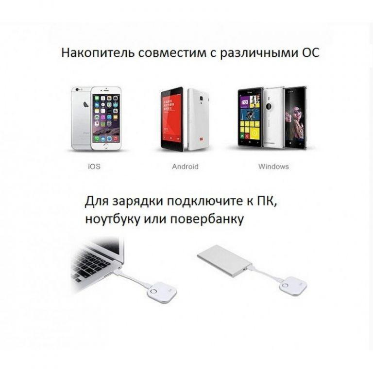 23376 - Внешний Wi-Fi диск DM WFD015 - до 6 пользователей, 32 Гб / 64 Гб / 128 Гб