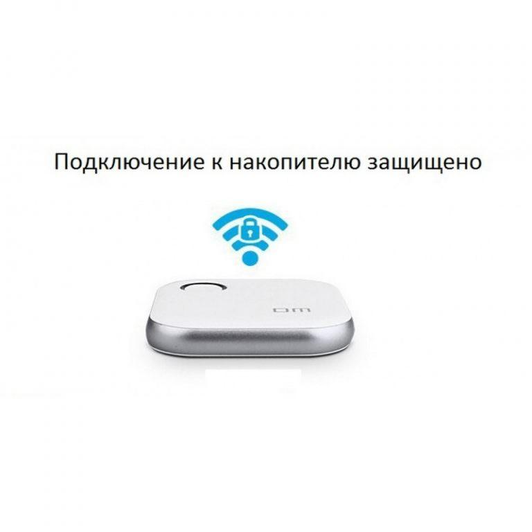 23381 - Внешний Wi-Fi диск DM WFD015 - до 6 пользователей, 32 Гб / 64 Гб / 128 Гб
