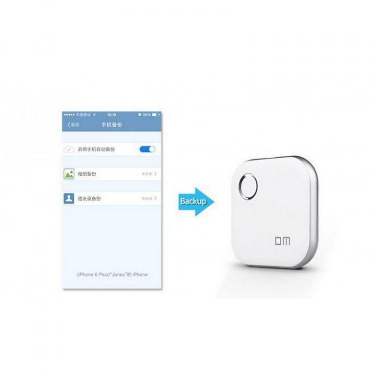 23382 - Внешний Wi-Fi диск DM WFD015 - до 6 пользователей, 32 Гб / 64 Гб / 128 Гб