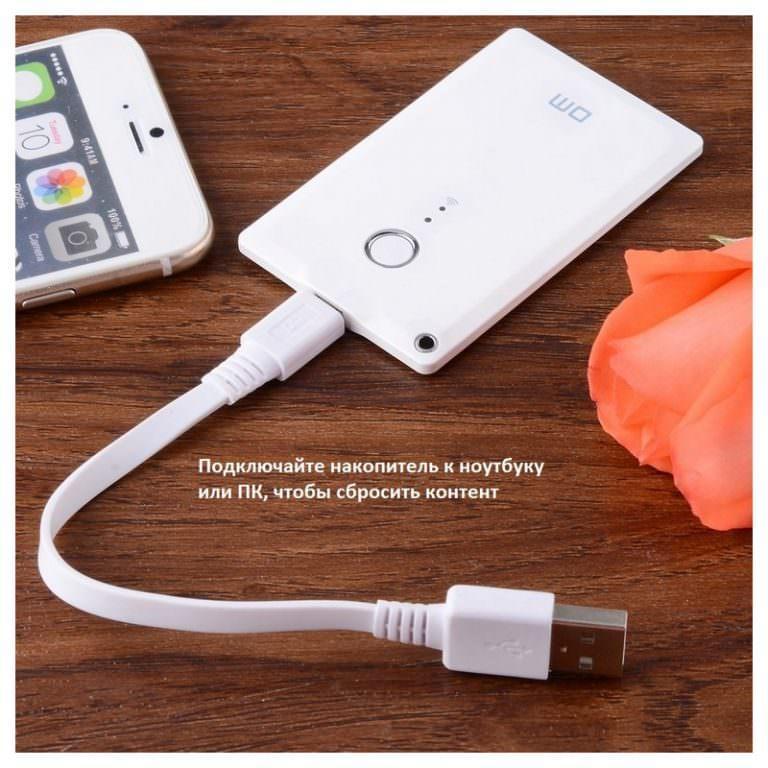 23406 - Wi-Fi жесткий диск (внешний беспроводной накопитель) DM WFD009 для смартфона и планшета - поддержка iOS, Android и Windows, 32 Гб / 64 Гб