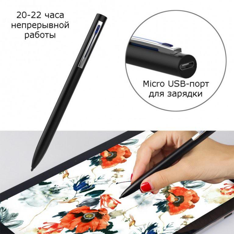 23442 - Активный стилус HiPen H2 для CHUWI Hi10 Pro/ Vi10 Plus/ Hi10 Plus: точность до 0,4 мм, технология «Palm suppression»