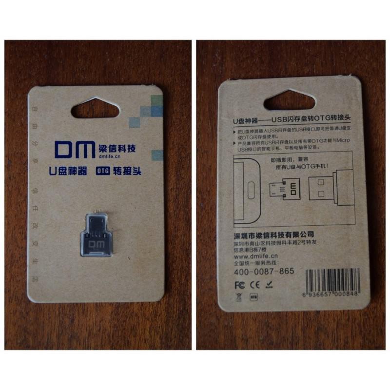 Компактный micro USB/OTG адаптер DM для смартфона и планшета 165959