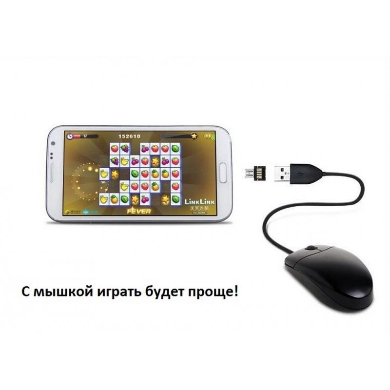 Компактный micro USB/OTG адаптер DM для смартфона и планшета 165967
