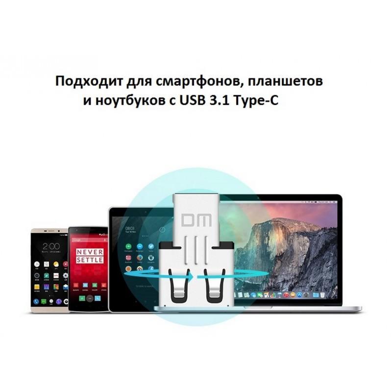 Мини-адаптер USB Type-C на USB от DM 166039