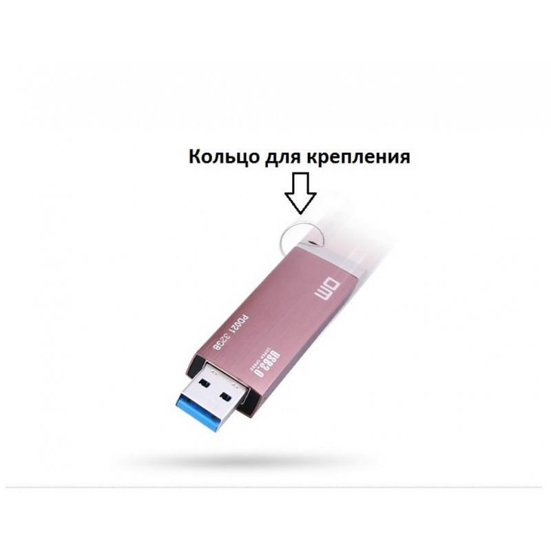 Быстрая флешка DM Genius – USB 3.0, металлический корпус, 16 Гб / 32 Гб / 64 Гб, с адаптером micro USB/OTG и без 166043